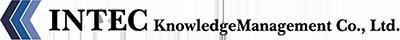 インテックナレッジマネジメント株式会社